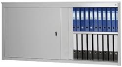 Архивный шкаф-купе ALS  880*1800*450 - фото 5957