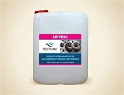 БИТУМАЗ - высококонцентрированное средство для очистки сложных загрязнений (20 л) - фото 13865