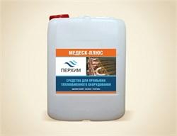 Медеск-Плюс - кислотное средство для промывки теплообменного оборудования (20 л) - фото 13871