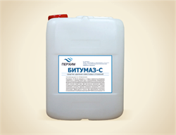 Битумаз-С - средство удаления известковых отложений (20 л) - фото 13884