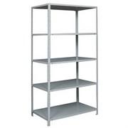 Стеллаж металлический для офиса 2500*1200*300 (5 полок)