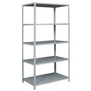 Стеллаж металлический для офиса 2500*1200*400 (5 полок)