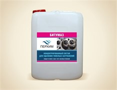БИТУМАЗ - высококонцентрированное средство для очистки сложных загрязнений (10 л)