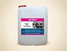 БИТУМАЗ - высококонцентрированное средство для очистки сложных загрязнений (20 л)