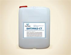 Битумаз-СТ - высокоэффективное средство для мойки дорожной и строительной техники (20 л