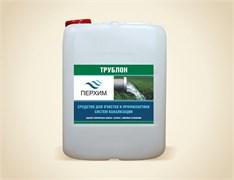 Трублон - cредство для прочистки канализации (20 л)