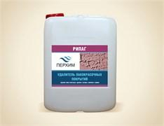 Рипаг - удалитель лакокрасочных покрытий (10 кг)