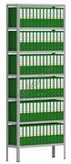 Архивный стеллаж СТА 2500*1000*300