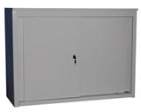 Архивный шкаф-купе ALS 880*960*450