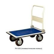 Платформенная тележка PH 400/(200ср)
